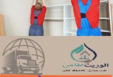 Photo of نقل عفش من الرياض الى خميس مشيط