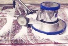 Photo of مغاسل الجبر بالرياض | غسيل السجاد بالمنزل